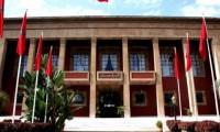 مشروع قانون تنظيمي رقم 51.68 يتعلق بتحديد شروط وإجراءات تطبيق الفصل 133 من الدستور