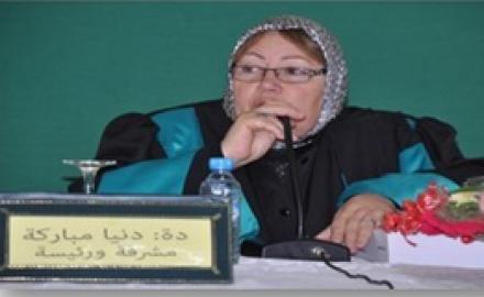 مدى ملاءمة تشريع الشغل المغربي للاتفاقيات الدولية -المرأة والطفل نموذجا-