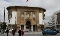 مصادقة الحكومة المغربية على مشروع قانون يتعلق بمراجعة القانون الأساسي لبنك المغرب رقم 76.03