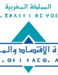 مباراة لتوظيف 45 متصرف من الدرجة الثانية وزارة الاقتصاد والمالية تخصص القانون الخاص.