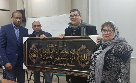 تكريم الكاتب العام للمركز الأستاذ مصطفى المرضي.