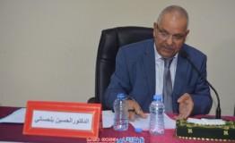 المركز يشارك في ندوة تكريمية للدكتور الحسين بلحساني