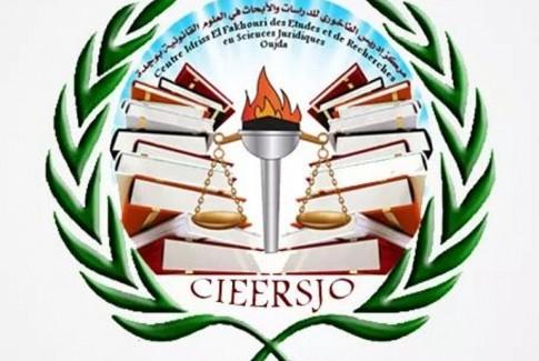 """مركز إدريس الفاخوري ينظم ندوة وطنية تحت عنوان: """"الـفضاء المعلوماتي بالمغرب وسؤال التنظيم الـقانوني ؟"""""""