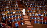 مشروع قانون لتعديل ظهير الالتزامات و العقود من أجل التصدي لظاهرة الاستيلاء على عقارات الغير