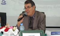 مشاركة الدكتور إدريس الفاخوري في ندوة وطنية بالحسيمة حول واقع حماية الملكية العقارية بالمغرب